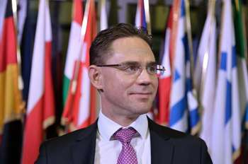 Jyrki Katainen © European Union, 2015