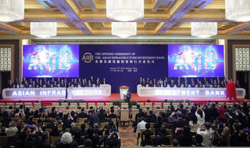 Inaugural Ceremony - photocredit AIIB