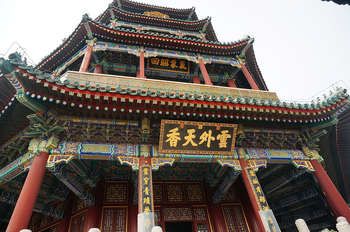 China - Photo credit: Andrew and Annemarie via Foter.com / CC BY-SA