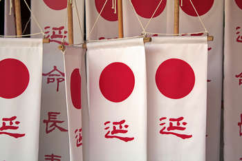 Japan - Photo credit: xeno_sapien via Foter.com / CC BY-NC