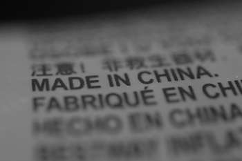 Made in China - Photo credit Martin Abegglen