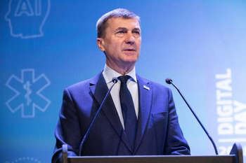Andrus Ansip - Digital Day 2018, © European Union , 2018 / Photo: Lukasz Kobus