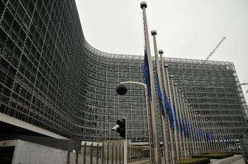 Commissione europea - fonte: Credit © European Union, 2012